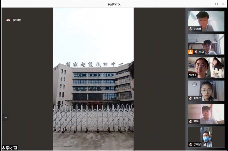 """合肥工业大学""""三下乡"""":展望""""十四五""""规划,寻志献智新时代"""