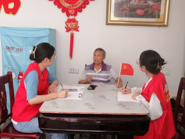 安徽农业大学三下乡:践行红色精神,传承红色基因