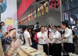 亳州中药科技学校传承中医药优秀文化展示办学创特色