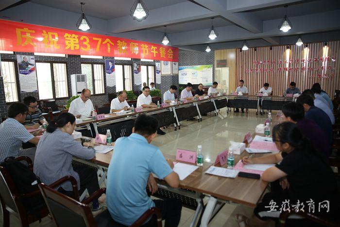 学校举行教师节午餐会活动2.jpg