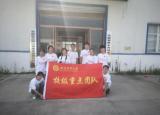 安徽农业大学:聚焦蔬果苗木产业 走进临泉县蔬果种植专业合作社