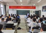 铜陵学院机械工程学院开展丰富多彩的劳动教育主题班会