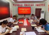 亳州高新区三重监管织密防溺水安全网