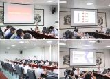 安徽省2021年高校研究生招生与培养工作研讨会在淮北师范大学举行