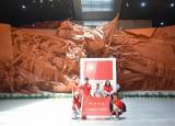 追寻红色记忆,弘扬时代新风 ——池州学院学子赴合肥开展追寻红色基因源地,探索革命发展历程暑期社会