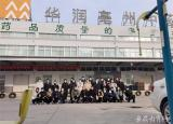 亳州中药科技学校把课堂搬进企业促进实践教学