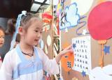 亳州三之三翡翠庄园幼儿园萌娃迎中秋庆国庆