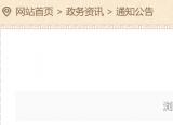 淮南一国企招聘13人,9月27日报名截止