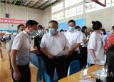 安庆师范大学喜迎2021级新同学