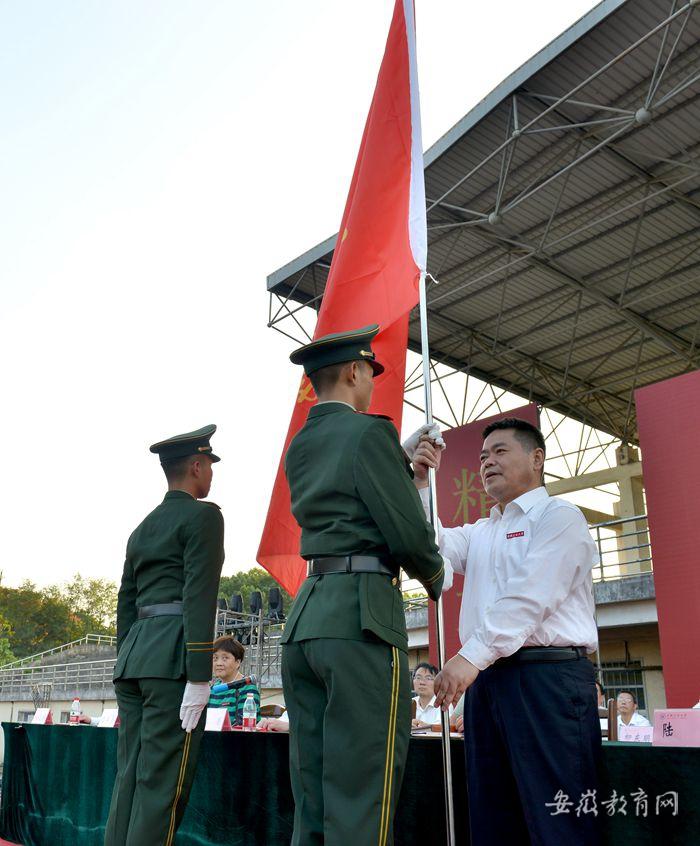 我校隆重举行2021级新生开学典礼暨军训动员大会92.jpg