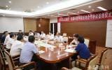 安徽科技學院與天長市簽署校地合作協議
