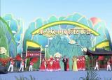 第八届中国农歌会在滁州职业技术学院唱响