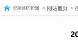 亳州電大招聘4名教師,9月30日報名截止