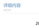 107人!滁州市第一人民医院编制内招聘,10月26日截止