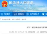 蚌埠固镇县招聘执法队员6名,10月15日报名截止