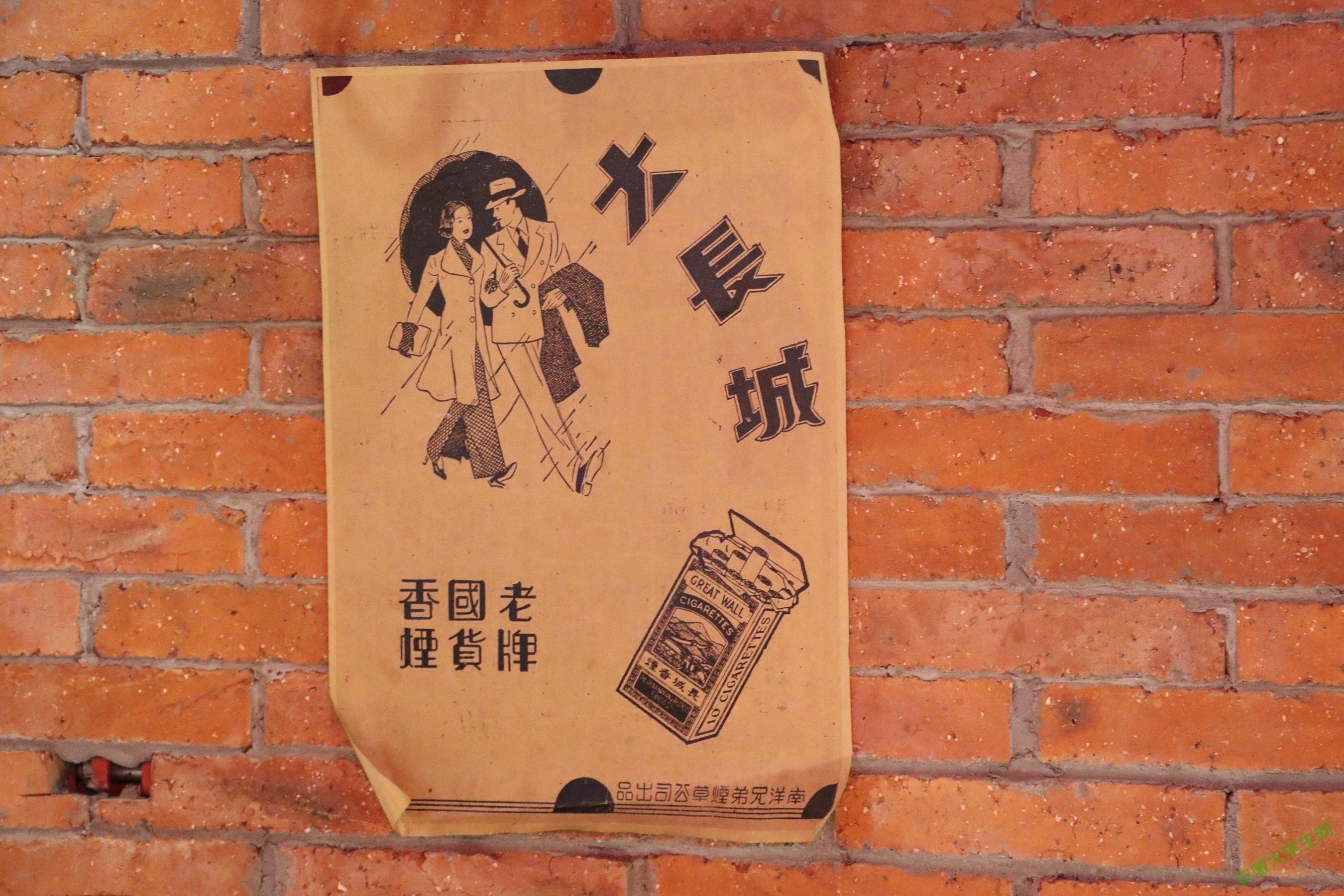 """打卡淮河路步行街,复古风""""拉满"""",你看了吗?"""