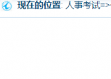 大专可报!合肥肥东县招聘100名警务辅助人员,10月26日截止