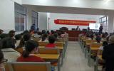 利辛县望疃镇派出所:法治宣传进校园 护航青春助成长