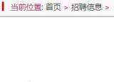 淮南市第一人民医院招聘专业技术人员1名,专科学历可报
